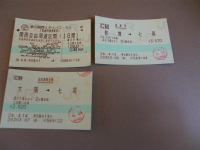 f:id:kabutoyama-tigers:20120828202238j:image