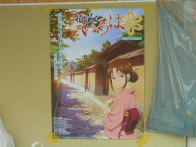 f:id:kabutoyama-tigers:20120828202356j:image