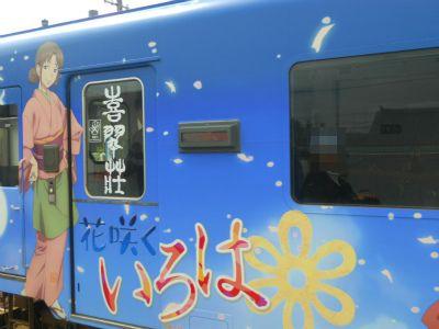 f:id:kabutoyama-tigers:20120828202849j:image