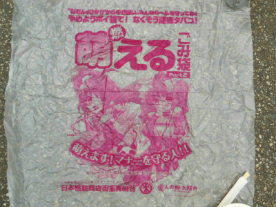 f:id:kabutoyama-tigers:20120828202852j:image