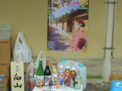 f:id:kabutoyama-tigers:20120828202855j:image