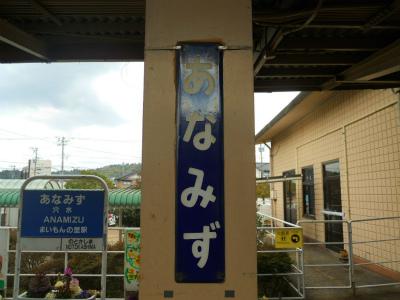 f:id:kabutoyama-tigers:20120829175649j:image