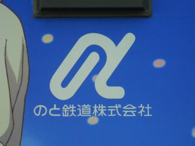 f:id:kabutoyama-tigers:20120829180653j:image