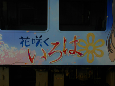 f:id:kabutoyama-tigers:20120829180654j:image