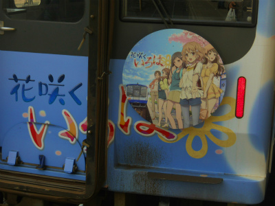 f:id:kabutoyama-tigers:20120829180658j:image