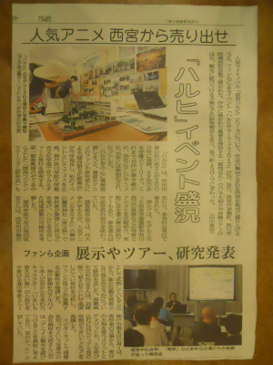 f:id:kabutoyama-tigers:20120903185723j:image
