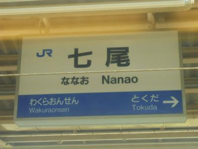 f:id:kabutoyama-tigers:20120910201641j:image