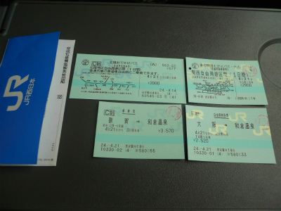 f:id:kabutoyama-tigers:20120910201645j:image