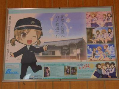 f:id:kabutoyama-tigers:20120910205830j:image
