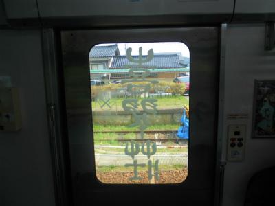 f:id:kabutoyama-tigers:20120910210037j:image