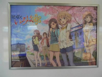 f:id:kabutoyama-tigers:20120910210239j:image