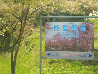 f:id:kabutoyama-tigers:20120910210521j:image