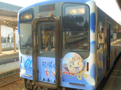 f:id:kabutoyama-tigers:20120910210523j:image