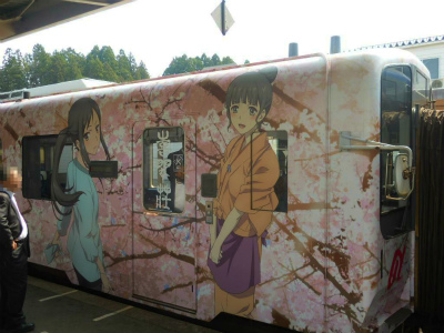 f:id:kabutoyama-tigers:20120910210526j:image