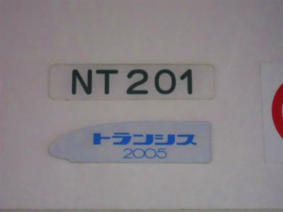 f:id:kabutoyama-tigers:20120910210528j:image