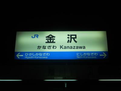 f:id:kabutoyama-tigers:20120910210826j:image