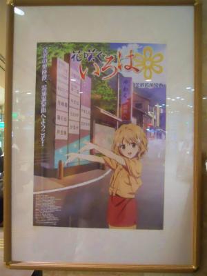 f:id:kabutoyama-tigers:20120910210829j:image