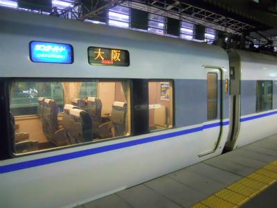 f:id:kabutoyama-tigers:20120910211212j:image