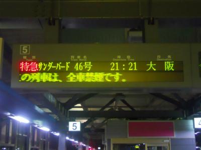 f:id:kabutoyama-tigers:20120910211214j:image