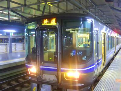 f:id:kabutoyama-tigers:20120910211215j:image