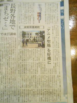 f:id:kabutoyama-tigers:20121016140144j:image