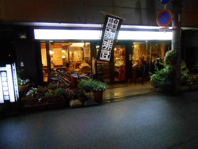 f:id:kabutoyama-tigers:20121016140145j:image
