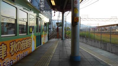 f:id:kabutoyama-tigers:20121024142911j:image