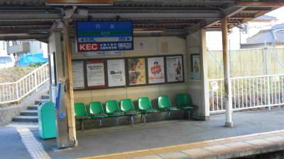 f:id:kabutoyama-tigers:20121024143840j:image