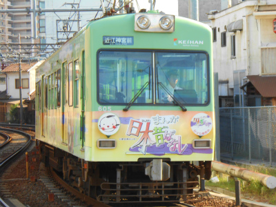 f:id:kabutoyama-tigers:20121025112530j:image
