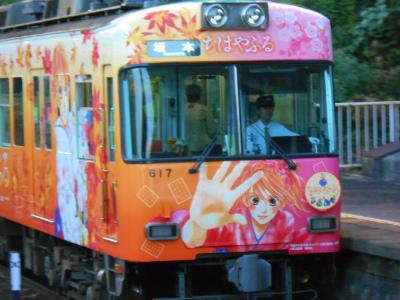 f:id:kabutoyama-tigers:20121025112604j:image