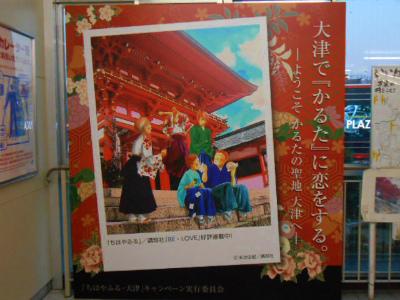 f:id:kabutoyama-tigers:20121025112741j:image