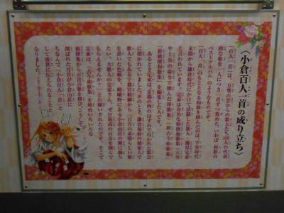 f:id:kabutoyama-tigers:20121025112742j:image