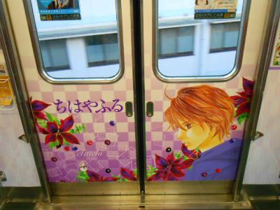 f:id:kabutoyama-tigers:20121025112744j:image