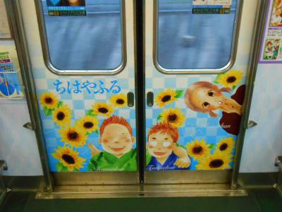 f:id:kabutoyama-tigers:20121025112746j:image