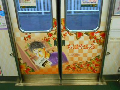 f:id:kabutoyama-tigers:20121025112747j:image