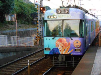 f:id:kabutoyama-tigers:20121025112748j:image