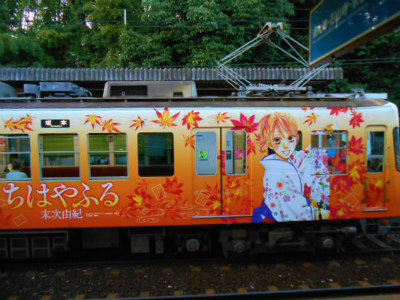 f:id:kabutoyama-tigers:20121025112749j:image