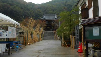 f:id:kabutoyama-tigers:20121030120252j:image