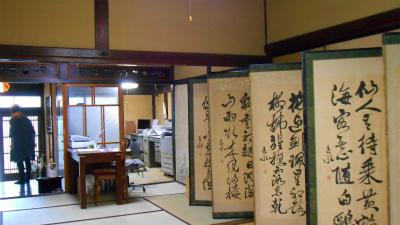 f:id:kabutoyama-tigers:20121030132620j:image