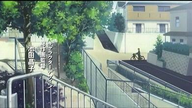 f:id:kabutoyama-tigers:20121111001059j:image