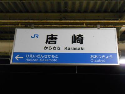 f:id:kabutoyama-tigers:20121111152000j:image