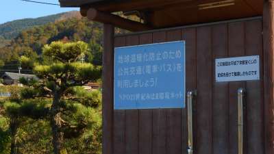 f:id:kabutoyama-tigers:20121118010352j:image