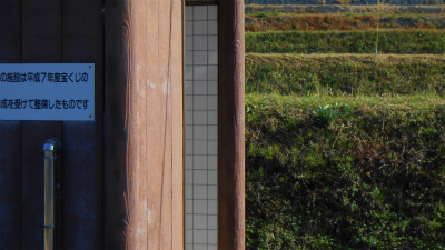 f:id:kabutoyama-tigers:20121118015448j:image