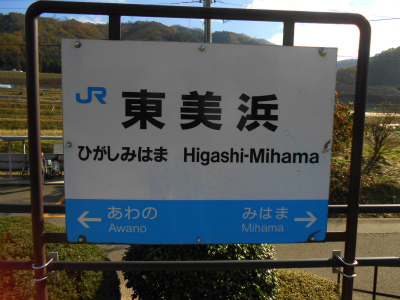 f:id:kabutoyama-tigers:20121118135734j:image