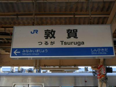 f:id:kabutoyama-tigers:20121118135736j:image