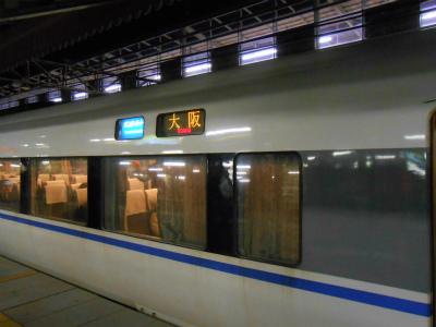f:id:kabutoyama-tigers:20121118145014j:image