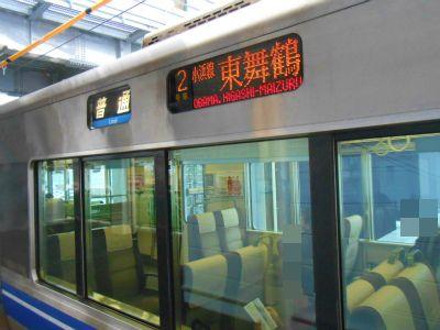 f:id:kabutoyama-tigers:20121125092508j:image