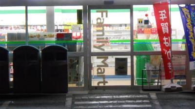 f:id:kabutoyama-tigers:20121125132258j:image