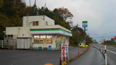 f:id:kabutoyama-tigers:20121125142555j:image
