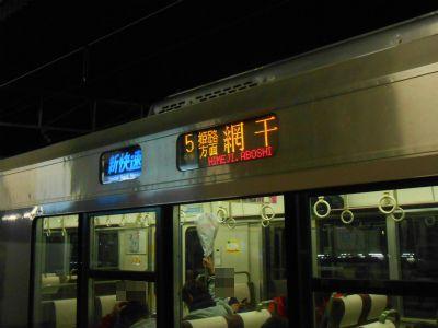 f:id:kabutoyama-tigers:20121125211254j:image